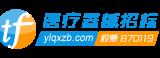 微信图片_20200225170107